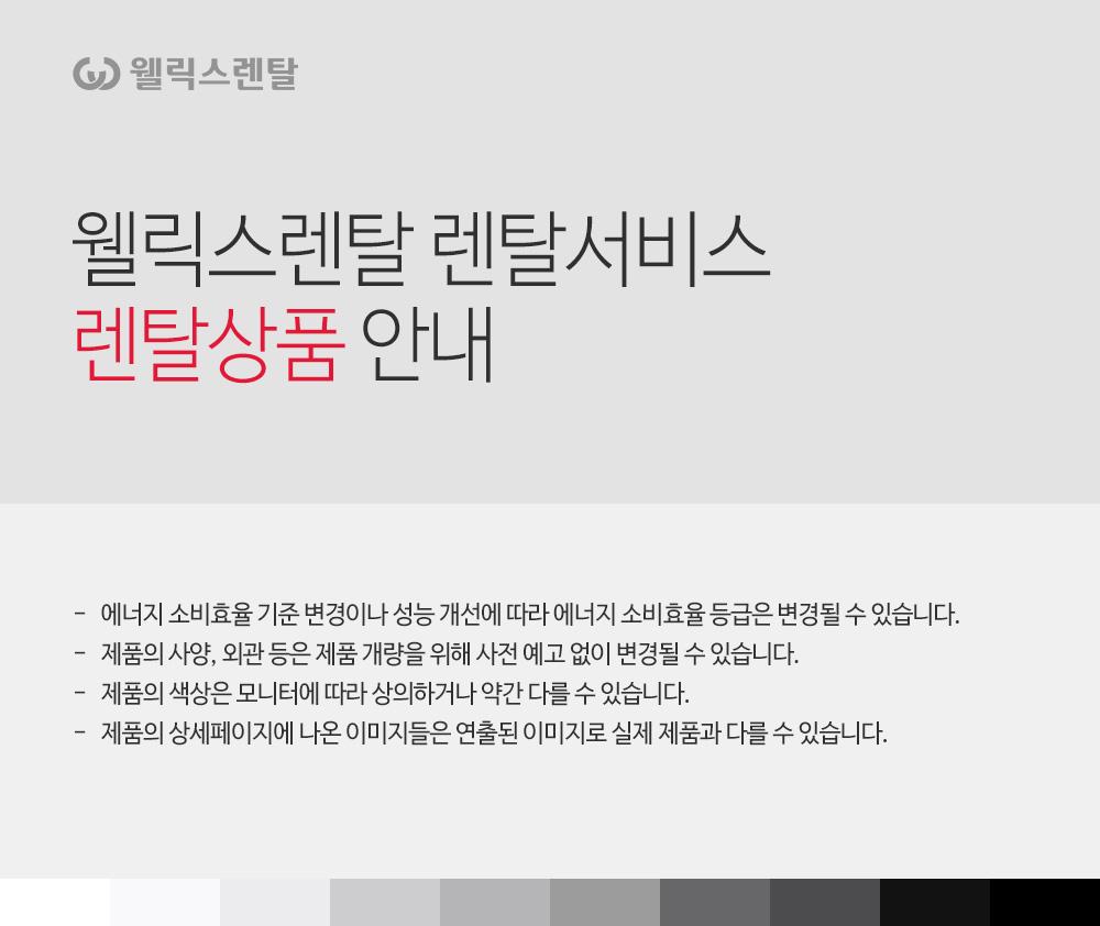 1621221114948_rent_Info.jpg