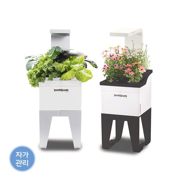 [파쯔파쯔] 가정용 LED 식물재배기 미니