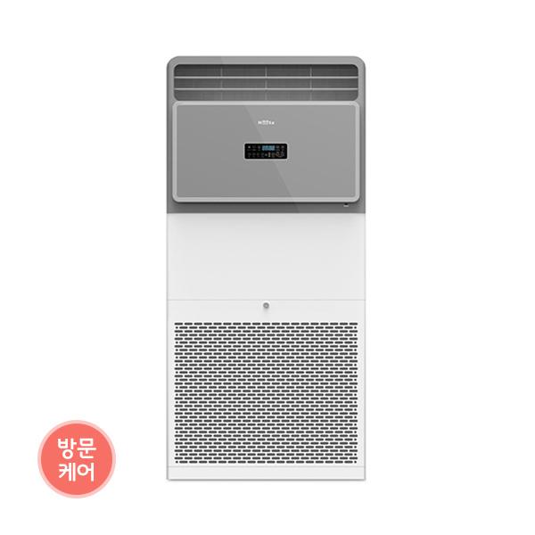 [하츠] 상업용 환기청정기 콜로아S 100평형
