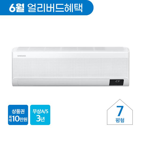 [삼성] 무풍 냉난방기 와이드 벽걸이형 7평형