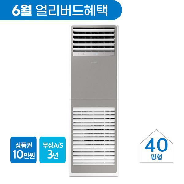 [삼성] 비스포크 인버터 냉난방기 스탠드 40평형 그레이 380V