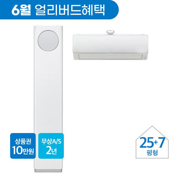 [LG] 휘센 2in1 타워 스페셜(클린봇) 에어컨 25+7평형