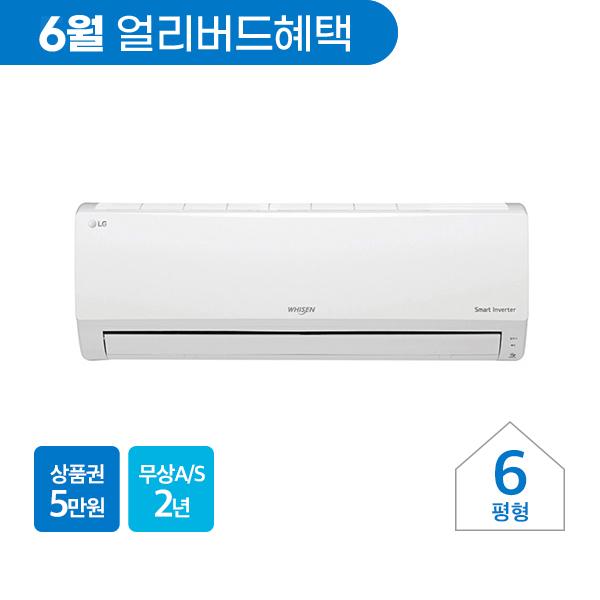 [LG] 벽걸이 에어컨 6평형