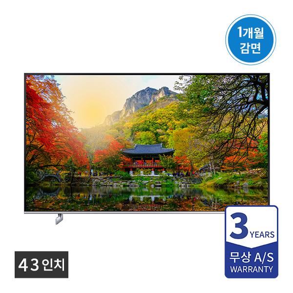 [삼성] 크리스탈 UHD TV 43인치 벽걸이형