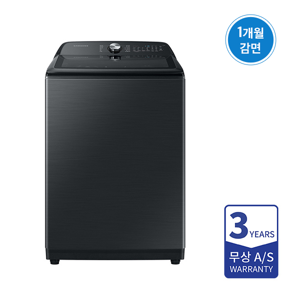 [삼성] 그랑데 통버블 세탁기 21kg