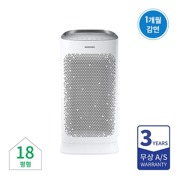 [삼성] 공기청정기 블루스카이 5000 60㎡