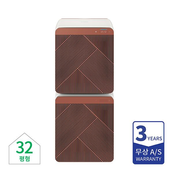 [삼성] 비스포크 공기청정기 무풍큐브 에어 테라코타 32평(펫케어)