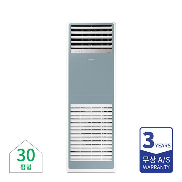 [삼성] 비스포크 인버터 냉난방기 스탠드 30평형 블루 220V