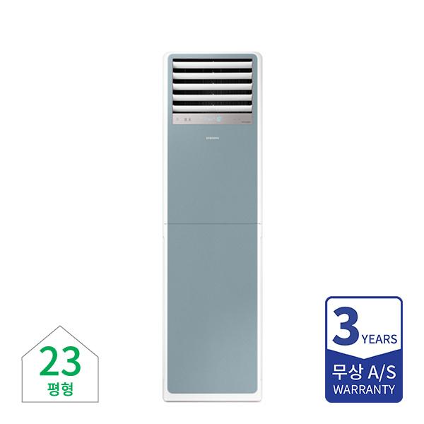 [삼성] 비스포크 인버터 냉난방기 스탠드 23평형 블루 220V