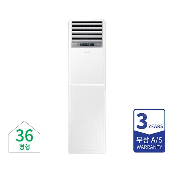 [삼성] 인버터 중대형 냉난방기 스탠드 36평형