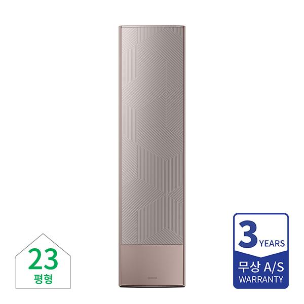 [삼성] 비스포크 무풍갤러리 에어컨 청정 23평 쉐브론다크/트러플브라운