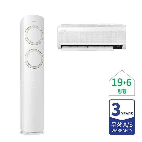 [삼성] 에어컨 Q9000 19+6평 화이트/새틴펀그린