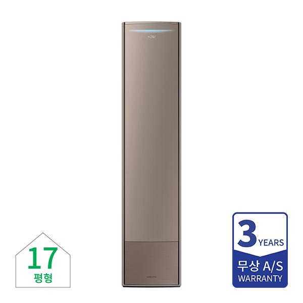 [삼성] 비스포크 무풍갤러리 에어컨 청정 17평 브라운/브라운