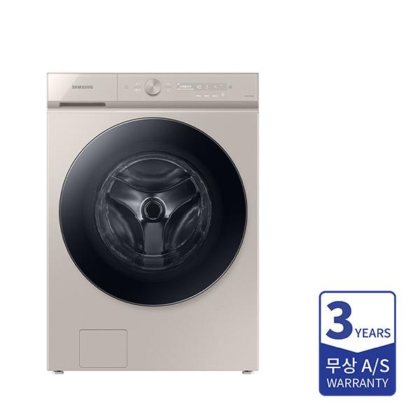 [삼성] 비스포크 그랑데AI 세탁기 새틴라이트베이지 24kg