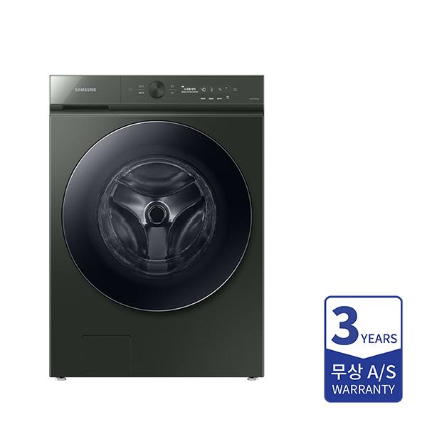 [삼성] 비스포크 그랑데AI 세탁기 새틴그린 24kg