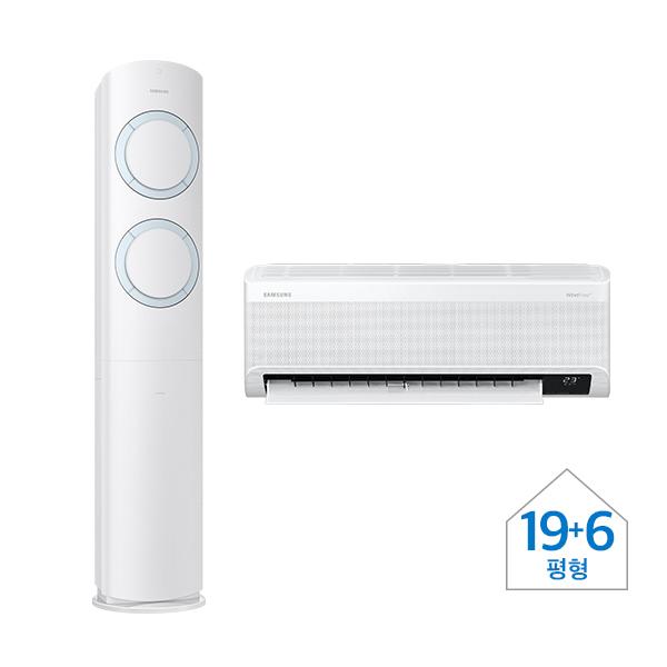 삼성 Q9000 에어컨 화이트/스카이블루 19+6평