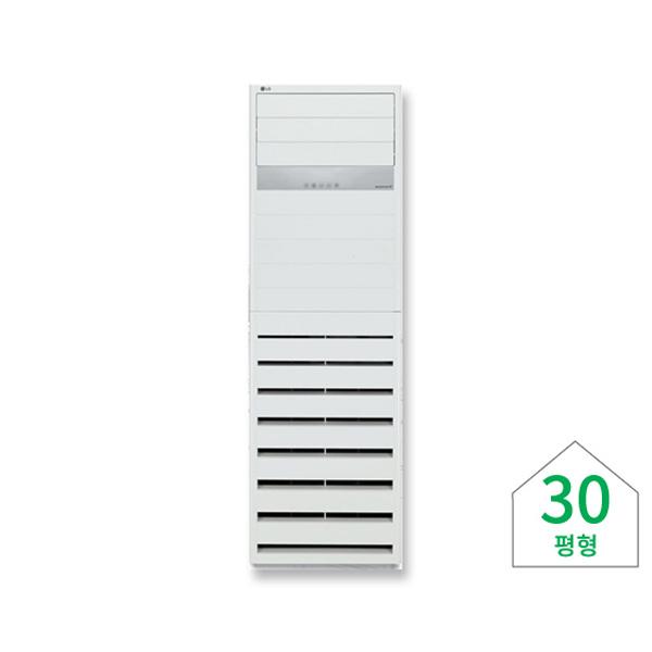 [LG] 스탠드형 냉난방기 30평형 (사업자전용)