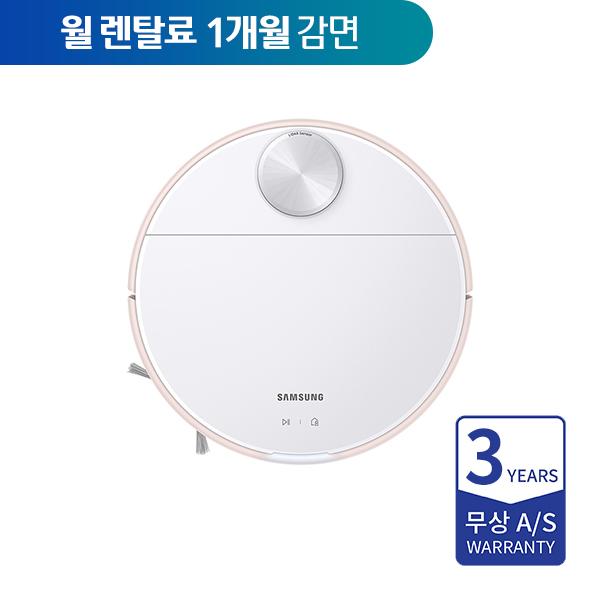 [삼성] 비스포크 제트봇 로봇청소기 새틴핑크