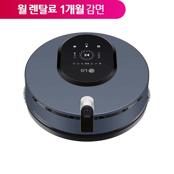 [LG] 코드제로 ThinQ M9 물걸레 로봇 청소기 아이언그레이