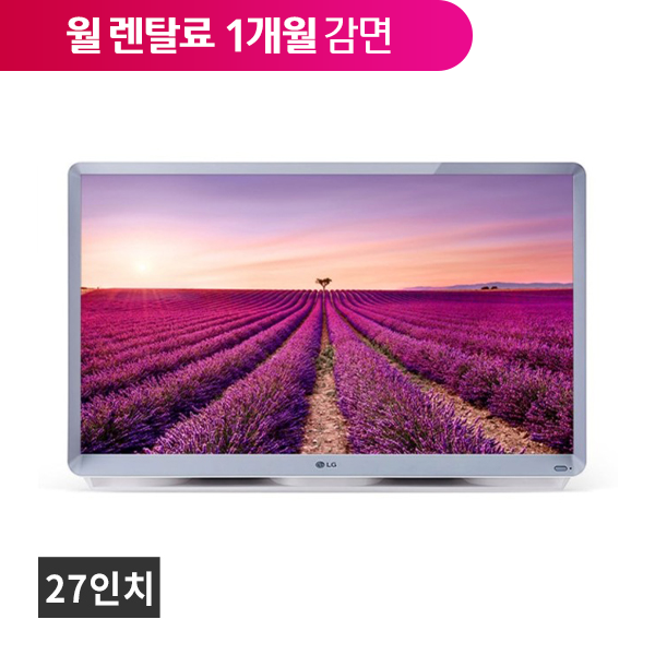 [LG] 룸앤 스마트TV 27인치