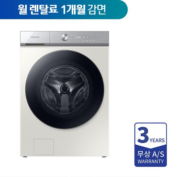 [삼성] 비스포크 그랑데AI 세탁기 그레이지 24kg