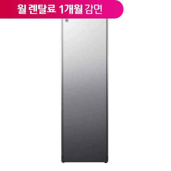 [LG] 트롬 스타일러 블랙 틴트 (5벌 + 바지 1벌)