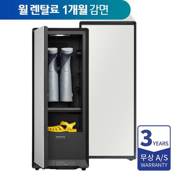 [삼성] BESPOKE 슈드레서(3켤레) 코타화이트