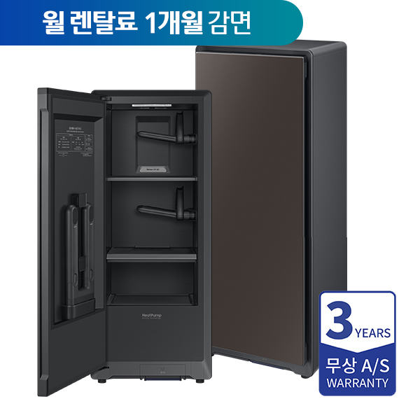 [삼성] BESPOKE 슈드레서(3켤레) 코타차콜