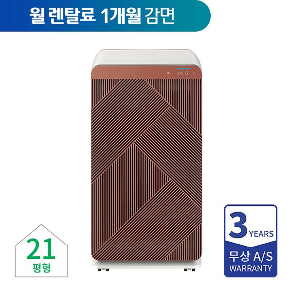 [삼성] 비스포크 공기청정기 무풍큐브 에어 테라코타 21평(펫케어)