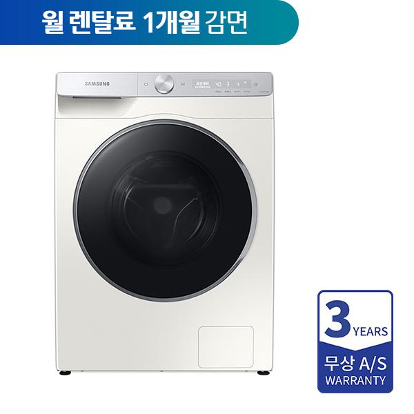 [삼성] 그랑데 세탁기 AI 10kg