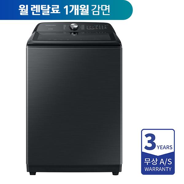 [삼성] 그랑데 통버블 세탁기 23kg