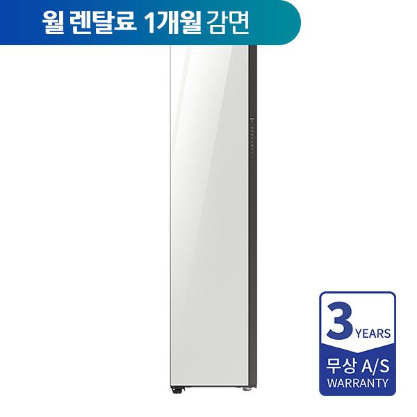 [삼성] BESPOKE 에어드레서 일반용량 글램 화이트