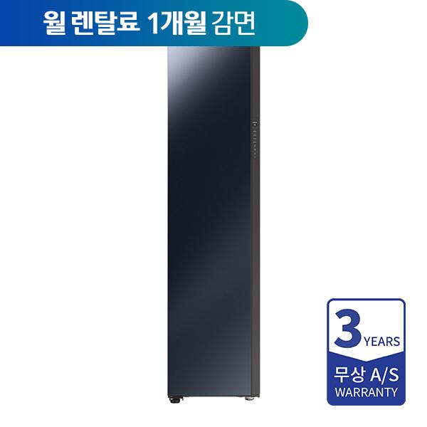 [삼성] BESPOKE 에어드레서 일반용량 크리스탈 미러