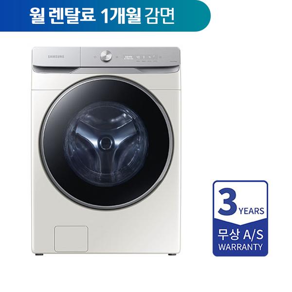 [삼성] 그랑데 세탁기 AI 23kg 그레이지