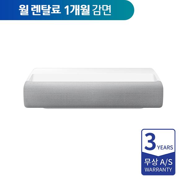 [삼성] The Premiere7 빔프로젝터 305cm