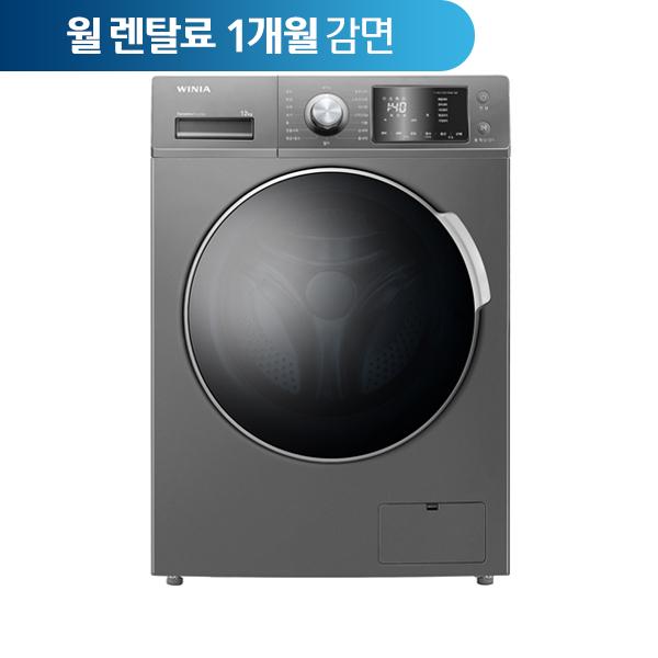[위니아] 드럼 세탁기 12kg 다크실버