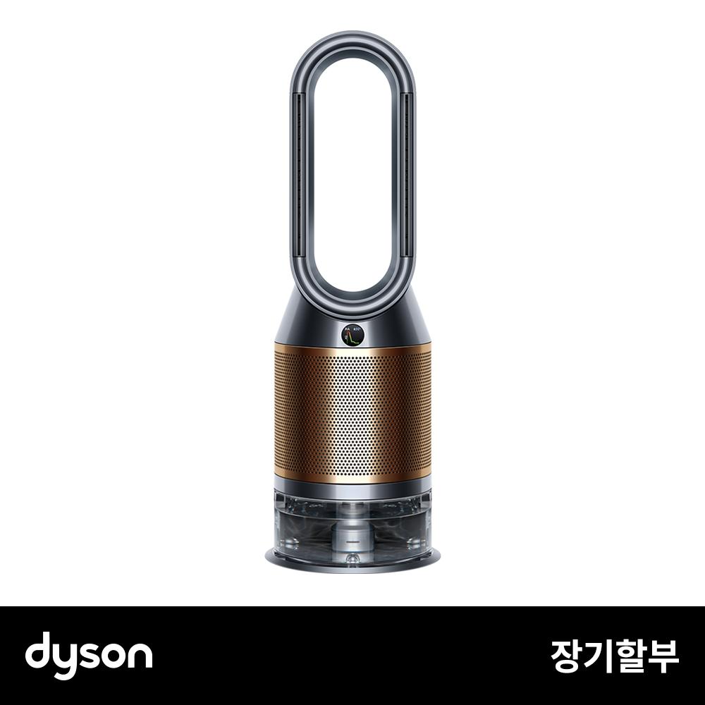 [할부] 다이슨 공기청정기 퓨어 휴미디파이+쿨 크립토믹(건메탈)